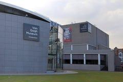 Van Gogh muzeum w Amsterdam, holandie Zdjęcie Stock