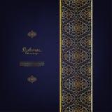 Van het Achtergrond arabesque blauwe element klassieke gouden grensvector stock illustratie