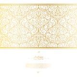 Van het Arabesque oostelijke element witte en gouden vector als achtergrond royalty-vrije illustratie