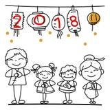 Van het het beeldverhaalkarakter van de handtekening de mensen Gelukkig Chinees Nieuwjaar 201 Royalty-vrije Stock Foto's