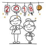 Van het het beeldverhaalkarakter van de handtekening de mensen Gelukkig Chinees Nieuwjaar 201 Royalty-vrije Stock Foto