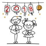 Van het het beeldverhaalkarakter van de handtekening de mensen Gelukkig Chinees Nieuwjaar 201 Stock Afbeelding
