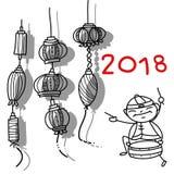 Van het het beeldverhaalkarakter van de handtekening de mensen Gelukkig Chinees Nieuwjaar 201 Stock Foto's