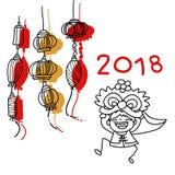 Van het het beeldverhaalkarakter van de handtekening de mensen Gelukkig Chinees Nieuwjaar 201 Stock Fotografie