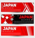 Van het de bannermalplaatje van Japan het moderne vector vastgestelde ontwerp vector illustratie