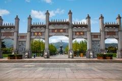 Van het de Berg de Toneelgebied van Lingshanboedha Weg Gatehouse van Lingshan Boedha Bodhi Royalty-vrije Stock Afbeelding
