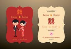 Van het de kaart de de Chinese beeldverhaal van de huwelijksuitnodiging bruid en bruidegom Stock Afbeeldingen