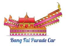 Van het de raketfestival van klapfai de paradeauto, geloof in grote slang die voor regen voor landbouwactiviteit bad royalty-vrije illustratie