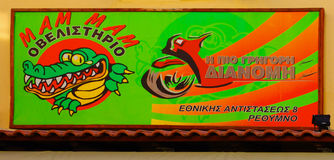 Van het eilandjuni 2013 van Griekenland, Kreta het Restaurantteken met krokodilbeeld Royalty-vrije Stock Afbeeldingen