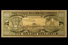 1 van $ van het herinnerings Amerikaans Gouden Bankbiljet Miljoen dollar Stock Afbeelding