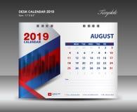 Van het het Jaarmalplaatje van de bureaukalender 2019 het vectorontwerp, AUGUST Month stock illustratie