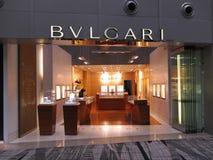 Van het merkBvlgari van de luxe de boutiqueafzet Stock Afbeeldingen