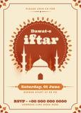 Van het uitnodigingskaart of malplaatje ontwerp met silhouet van moskee en gebeurtenisdetails royalty-vrije illustratie