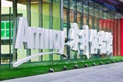 ; van letters voorziend bij een Amway-bureaubuitenkant, Shanghai, China Royalty-vrije Stock Foto's