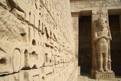 Van Medinet de oude Egypte tempel van Habu Stock Afbeeldingen