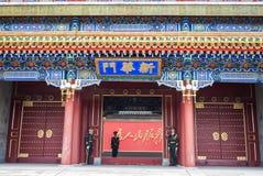 19 van Mei, 2018: De Poort van Nieuw China, Xinhuamen, Peking, China Royalty-vrije Stock Foto's