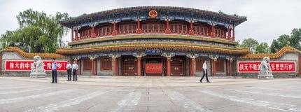 19 van Mei, 2018: De Poort van Nieuw China, Xinhuamen, Peking, China Royalty-vrije Stock Afbeeldingen