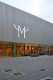 Van MUDEC (de Cultuur van Museo delle) het museum in Milaan, Italië Royalty-vrije Stock Afbeelding