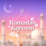 Van Ramadan Kareem (Grootmoedige Ramadan) de achtergrond Stock Foto's