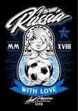 Van Rusland met Liefde vector illustratie