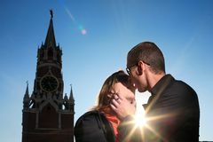 Van Rusland met liefde Royalty-vrije Stock Afbeelding