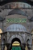 Van Sultan Ahmet (de Blauwe) moskee Stock Fotografie