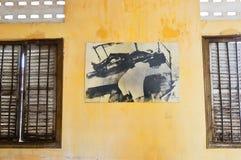 Van Tuolsleng (S21) de Gevangenis, Phnom Penh Royalty-vrije Stock Afbeelding
