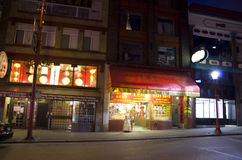 Vancouver Chinatown at night Royalty Free Stock Photography