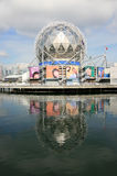 Vancouver's Science World Stock Photo