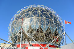 Vancouver Science World, BC, Canada Stock Photos