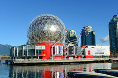 Vancouver Science World, BC, Canada Stock Photo