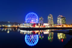 Vancouver Science World, BC, Canada Royalty Free Stock Images