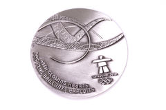 Vancouver 2010 Winter Olympic Games Participation medal, obverse. Kouvola, Finland 06.09.2016. stock images