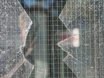 Vandalismus lizenzfreies stockbild