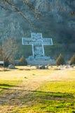 Vanga trasversale sulla montagna in Rupite, Bulgaria Immagini Stock Libere da Diritti