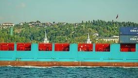 Vanikoy Mahallesi Muhtarligi. ISTANBUL, TURKEY - SEPTEMBER 29, 2013: View of Vanikoy Mahallesi Muhtarligi sailing Bosphorus stock video footage