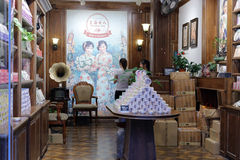 Vanishing cream shop Royalty Free Stock Photo