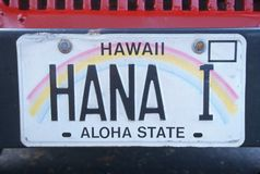 Vanity License Plate - Hawaii Royalty Free Stock Images