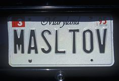 Vanity License Plate - Maryland royalty free stock image