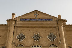 Vank Cathedral, Isfahan, Iran Royalty Free Stock Photography