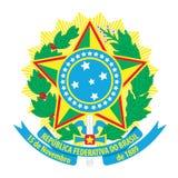 Vapensköld av Brasilien royaltyfri illustrationer