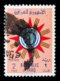 Vapensköld av republiken, serie, circa 1959 Royaltyfri Foto