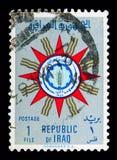 Vapensköld av republiken, serie, circa 1959 Royaltyfria Bilder