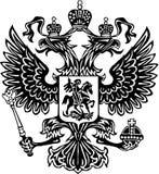 Vapensköld av Ryssland Arkivbilder