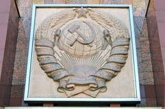 Vapensköld av Sovjetunionenet som göras av en sten Royaltyfri Foto