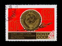 Vapensköld av USSR, 50th årsdag, circa 1967 Royaltyfri Bild