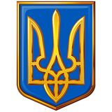 Vapensköldar Ukraina arkivbild