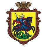 Vapenskölden av staden av Nizhyn, St George segrar draken vektor illustrationer