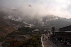 Vapor sulfuroso, Owakudani, Japão Foto de Stock