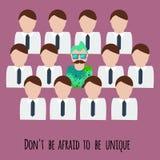 Var inte rädd att vara den unika motivationillustrationen royaltyfri illustrationer